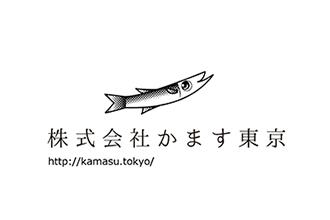 logo_white3